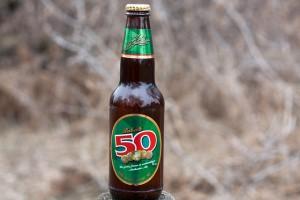 50beer